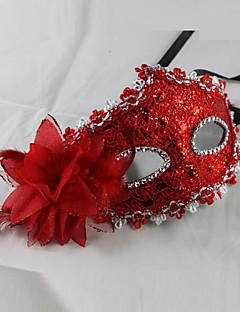 Deluxe Aristocrat PVC Venetian Half Face Mask Halloween Props Cosplay Accessories