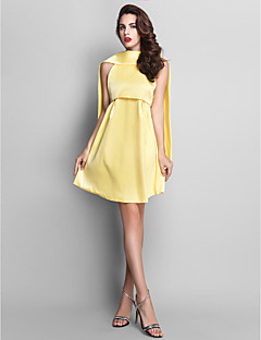 Dress - Daffodil Plus Sizes / Petite A-line High Neck Short/Mini Satin