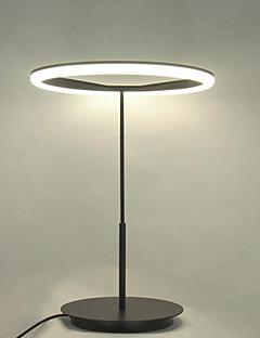 LED/Eye Protection Desk Lamps , Modern/Comtemporary Metal