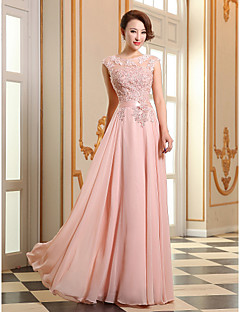 A-Line Jewel Neck Floor Length Georgette Prom Formal Evening Dress with Beading Appliques Pearl Detailing by CHQY