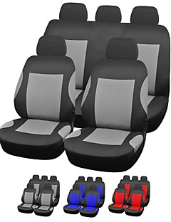 Universal 9pcs Full Set Styling Car Cover Auto Interior Accessories Car Seat Cover PGB Three Colors Available