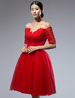 Cocktail Party Dress - Blushing Pink Ball Gown V-neck Ankle-length Organza