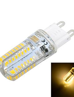 Marsing G9 9 W 64 SMD 3014 600-800 LM Warm White Corn Bulbs AC 220-240 V