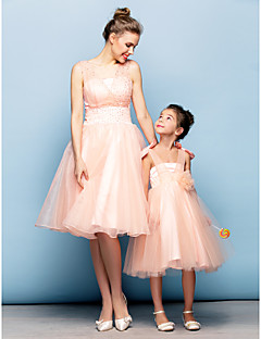Cocktail Party Dress - Pearl Pink Plus Sizes / Petite Ball Gown Straps Knee-length Organza / Tulle