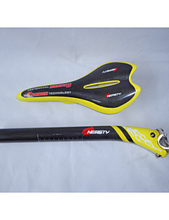 HB-NT14+SP-NT16 Neasty Brand 3K Weave Full Carbon Fiber Bicycle Parts Yellow Color Bike Saddle and Seatpost 31.6*350mm