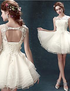 Vestido de Noiva - Marfim Trapézio U Profundo Curto/Mini Renda