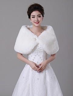 모조 모피 - 결혼식 랩 (아이보리