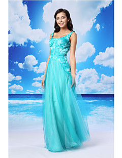 Formal Evening Dress - Jade A-line Square Floor-length Organza/Satin