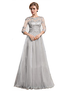 A-line Mother of the Bride Dress Floor-length Organza with Appliques