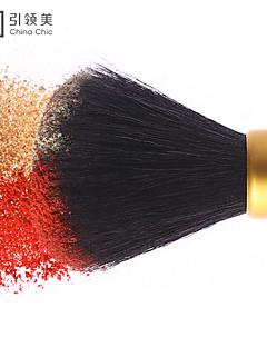 Chinachic Blush Brush/Powder Brush/Goat Hair