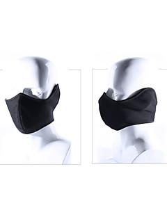 통기성 / 절연 / 자외선 방지 / 먼지 방지 / 방풍 - 사이클링 - 페이스 마스크 ( 블랙 )