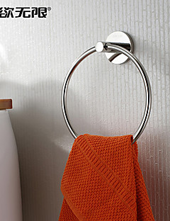 WeiYuWuXian® Stainless Steel Bright Polished Finish Towel Ring