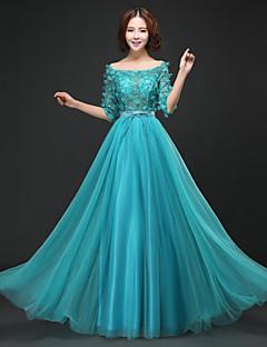 Floor-length Tulle Bridesmaid Dress - Clover A-line Bateau
