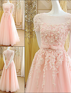 TS Couture® Formal Evening Dress - Pearl Pink A-line Scoop Floor-length Tulle