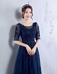 Formal Evening Dress-Ink Blue A-line Jewel Floor-length Tulle