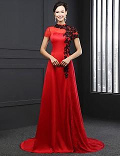 Formal Evening Dress - Ruby A-line High Neck Chapel Train Satin