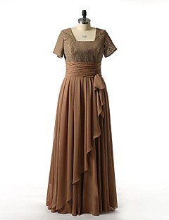 A-line Mother of the Bride Dress-Gold / Silver Floor-length Chiffon