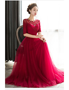 Formal Evening Dress Sheath / Column Jewel Floor-length Tulle with Beading