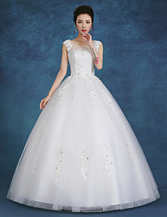 Ball Gown Wedding Dress-White Floor-length Jewel Lace / Satin / Tulle