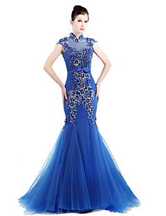Formal Evening Dress-Royal Blue Trumpet/Mermaid High Neck Sweep/Brush Train Tulle