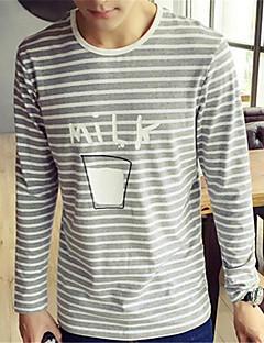 DMI™ Men's Round Neck Striped Casual T-Shirt(More Colors)