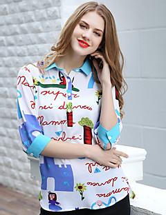 AJIDUO® Damen Hemdkragen 3/4 Ärmel Shirt & Bluse Schwarz / Beige-A9316
