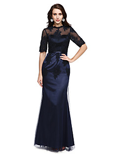 TS Couture Formal Evening Dress - See Through Trumpet / Mermaid High Neck Floor-length Tulle Stretch Satin with Appliques Sash / Ribbon