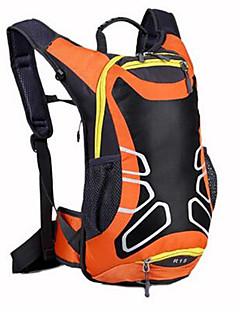 Sportovní Cyklistická taška 20LLahev na vodu a hydratační balíček Cyklistika Backpack batoh Voděodolný Taška na kolo Nylon Taška na kolo