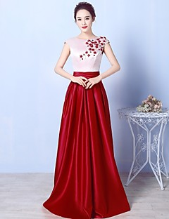 Formal Evening Dress - Sparkle & Shine Open Back Elegant Beautiful Back A-line Scoop Floor-length Jersey withBeading Crystal Detailing