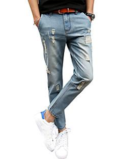 Herren Einfach Mittlere Hüfthöhe Mikro-elastisch Jeans Schlank Haremshosen Hose einfarbig
