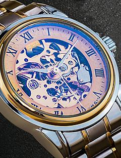 בגדי ריקוד גברים שעוני שמלה שעוני אופנה שעון יד ייחודי Creative צפה שעונים יום יומיים Japanese לוח שנה עמיד במים חריתה חלולה מתכת אל חלד