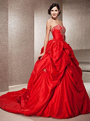 Lanting mariée robe de bal petite / tailles plus robe de mariée-train chapelle bretelles en taffetas