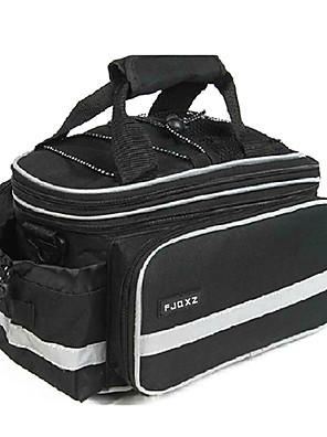 FJQXZ® Cyklistická taškaKufr na kola/Brašna na koš Voděodolný / Rychleschnoucí / Odolné vůči šokům / Nositelný Taška na kolo NylonTaška