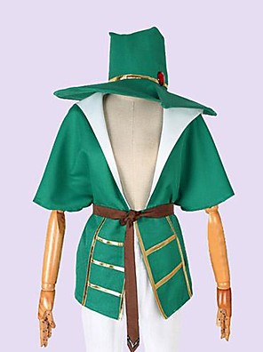 The Labyrinth of Magic Yunan Cosplay Costume