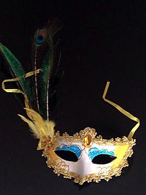 Máscara Fantasias Festival/Celebração Trajes da Noite das Bruxas Azul Estampado Máscara Dia Das Bruxas / Carnaval / Ano Novo Unisexo PVC