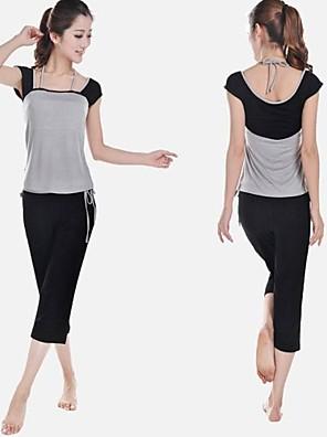 Ioga Conjuntos de Roupas/Ternos Secagem Rápida / Anti-Estático / Antibacteriano Stretchy Wear Sports MulheresIoga