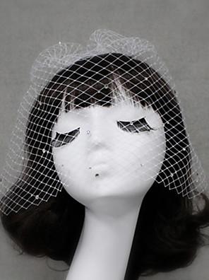 Véus de Noiva Uma Camada Véu Ruge / Véu para Cabelo Curto Corte da borda Tule Branco / Marfim