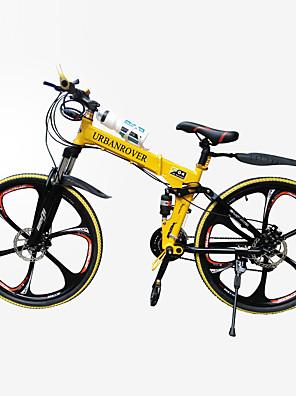 "jindie ™ 21 velocidades de 26 ""mountain bike 5 raios da roda de bicicleta dobrável"