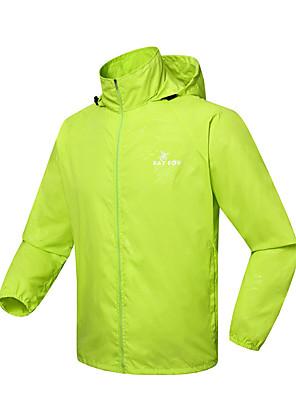 Trilha Blusas Unissexo Respirável / A Prova de Vento Primavera / Outono Terylene Verde / Preto / Azul / Rosa Claro M / L / XL / XXL / XXXL