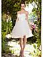 lanting mariée robe de bal petite / plus mariage tailles robe genou chérie taffetas / tulle