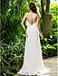 LAN TING BRIDE Sheath / Column Wedding Dress - Chic & Modern Beautiful Back Sweep / Brush Train Spaghetti Straps Chiffon withBeading