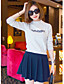 Ležerno / Jednostavno Ženski Suknje - Mini , Rastezljivo Poliester