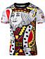 남성의 면 프린트 짧은 소매 캐쥬얼 / 스포츠 티셔츠-화이트