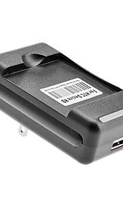 EE.UU. cargador de baterías con salida USB para HTC Desire HD (4.2v/5.2v)