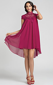 Lanting Asymmetrical Chiffon Bridesmaid Dress - Fuchsia Plus Sizes / Petite Sheath/Column High Neck