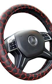 HONORV™ KA-F3 Imitation Leather Steering Wheel Cover Environmental Protection Rubber