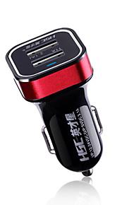 HSC multifunctionele dual usb auto-oplader YC-150 (moeten datalijn te bereiden)