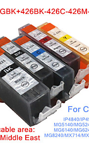 BLOOM®425BK+426BK-426C/M/Y Compatible Ink Cartridge For Canon IP4840/IP4940/IX6540/MG5140/MG5240 Full Ink(5 color 1 set)