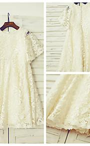 A-linje Knelengde Blomsterpikekjole - Blonde Kort Erme