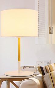 모던/현대 - 데스크 램프 - LED - 메탈